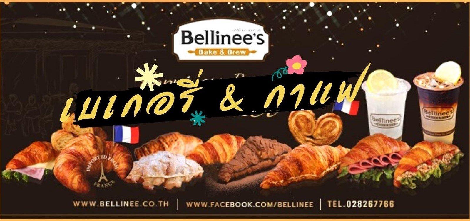 Bellinee's Bake & Brew   ร้านเบเกอรี่และกาแฟระดับพรีเมี่ยมในบรรยากาศอบอุ่นสไตล์อิตาลี